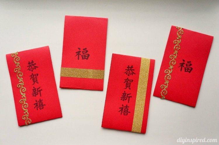easy chinese new year red envelopes diy - Chinese New Year Red Envelope